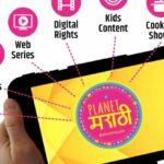 Planet Marathi OTT has declared a rundown of five unique web series